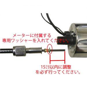 MMB TARGET 48mmスピードメーター
