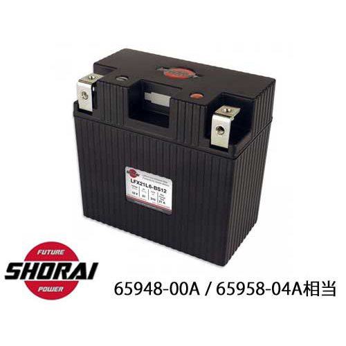 LFX21シリーズバッテリー